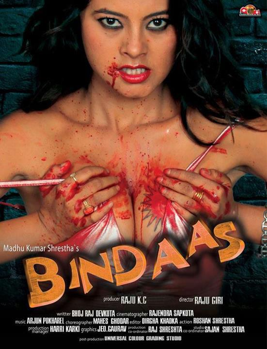 sushma karki bindaas hot poster