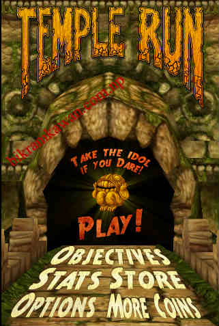 Temple Run Start menu